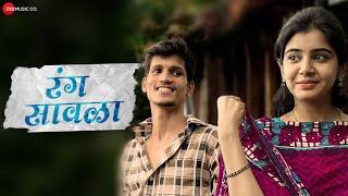 Rang Sawala - Official Music Video | Sameer Dattatray S, Vaishnav S & Anand B | Niranjan Pedgaonkar