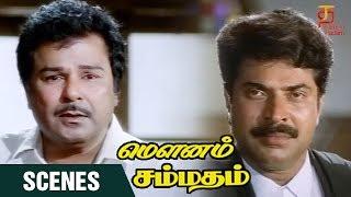 Download lagu Mounam Sammadham Tamil Movie Scenes Mounam Sammadham Climax Scene Mammootty Thamizh Padam MP3