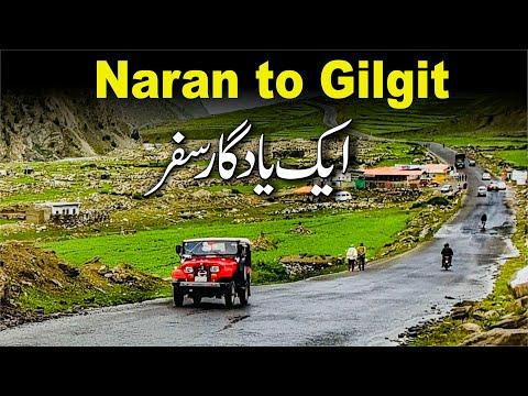 Kaghan to Gilgit via Naran, Babusar Top, Chilas, Karakoram H