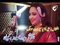 Pardes Hun Na Javein | Afshan Zaibe | New Saraiki Song 2018 | The Saraikistan Production
