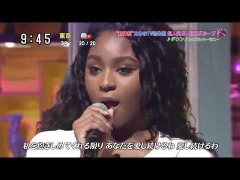 Fifth Harmony  - Down (Live on Sukkiri Japan)