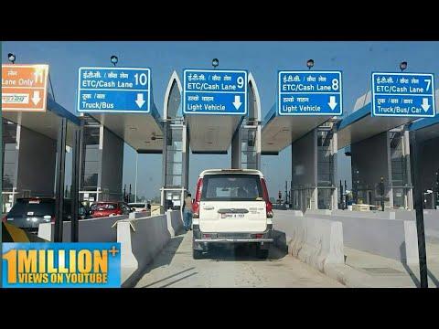 आगरा लखनऊ एक्सप्रेसवे, Agra Lucknow Expressway