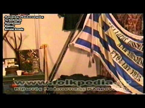 ΣΥΛΛΟΓΟΣ ΗΠΕΙΡΩΤΩΝ ΑΝΩ ΛΙΟΣΙΩΝ.m2p