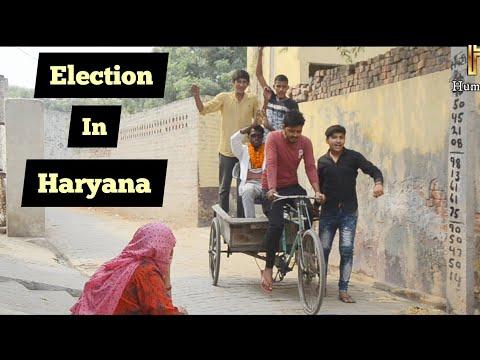 Election In Haryana 2019 | Haryanvi Comedy Video | Hum Haryanvi