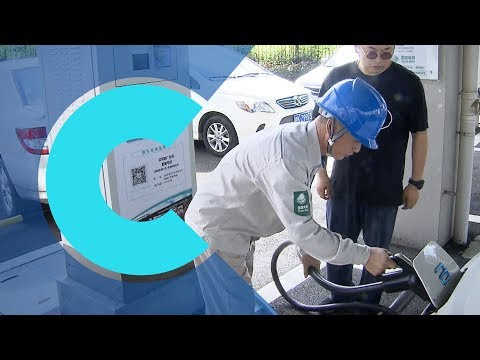 How new solar technology is fueling China's electric car industry