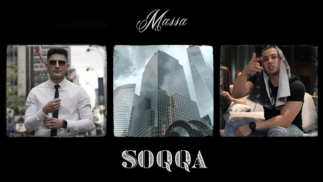 Download MASSA - Soqqa (Official Music Video)