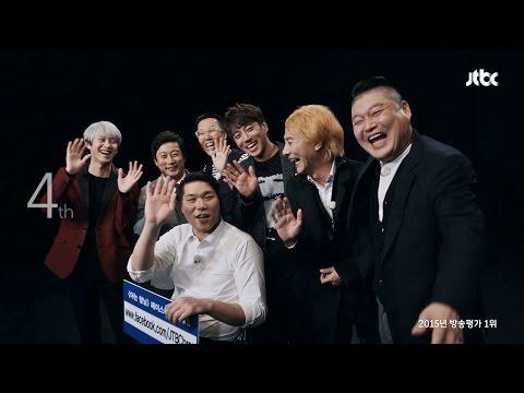 #JTBC 가 당신과 만난 지 어느덧 4년!