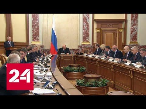 Россия частично закрывает границу с Китаем - Россия 24