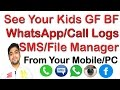 YouTube Turbo How to See ||Kids ||BF|| GF|| Friend's WhatsApp|| Gallery||SMS||Call Logs||From ||Mobile||PC|| Hindi