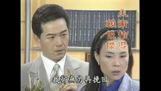 電視劇【女人三十】片尾曲《愛要有你才完美》- 那英