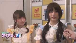 出演 村山ひとし □隼レギュラー:鳴島有菜 ゲスト:Sweet Cure おちゃめ...