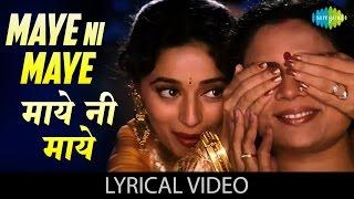 Maye Ni Maye with lyrics   माए नी माए गाने के बोल   Hum Aapke Hai Kon   Salman Khan    Madhuri Dixit