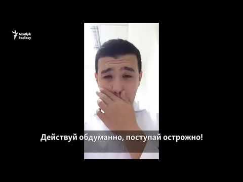 В Туркмении после вызова в полицию пропал гей. Накануне он попрощался с родными