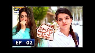 Babban Khala Ki Betiyan Episode 2 - 28th June 2018 - ARY Digital Drama
