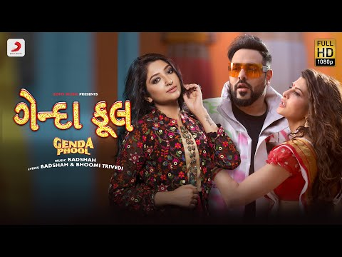 Badshah - Genda Phool (Gujarati Version) | Jacqueline Fernandez | Bhoomi Trivedi | Official Video