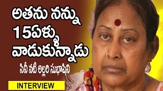 Actress Subhashini about her second husband - Telugu Popular TV