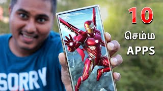 10 செம்ம Apps | Top 10 Best Apps for Android - Free Apps 2020 (June)