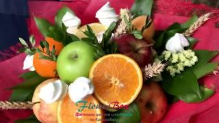 видео фруктовый букет доставка
