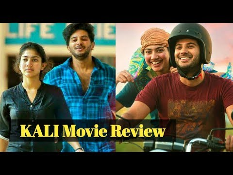 kali-malayalam-movie-review
