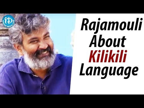Rajamouli About kilikili Language | Baahubali: The Conclusion Shivarathri Special Interview