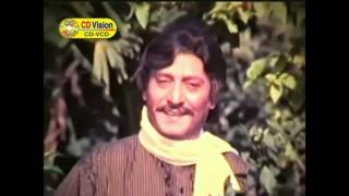 Ogo ma Tumi Shudu Ma | Dil (2016) | Full HD Movie Song | Naim | Shabnaz | CD Vision