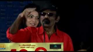 Goundamani Speech | 49-O Movie Audio Launch | Funny Comedy | Videos | ( HQ )