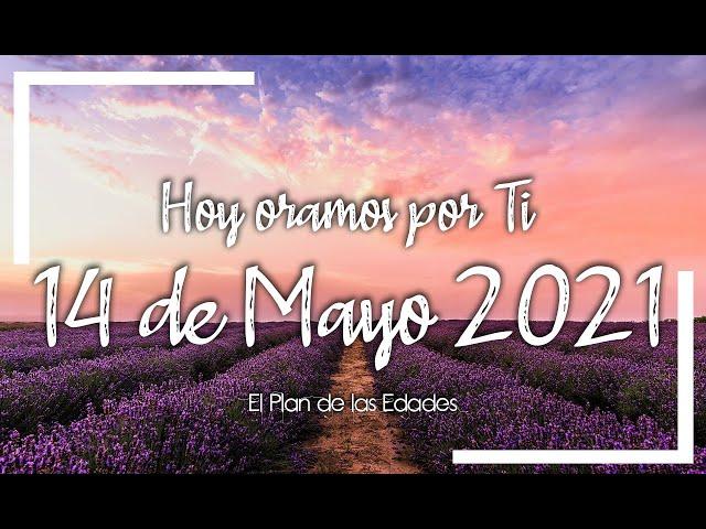 HOY ORAMOS POR TI | MAYO 14 de 2021 |  Oración Devocional |  MAMI