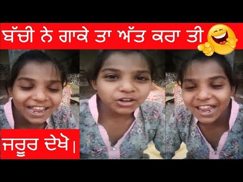 Laavan 2 | Funny Song | Child | Guru Ghere Roti khani aa | Latest Punjabi Song 2017 |