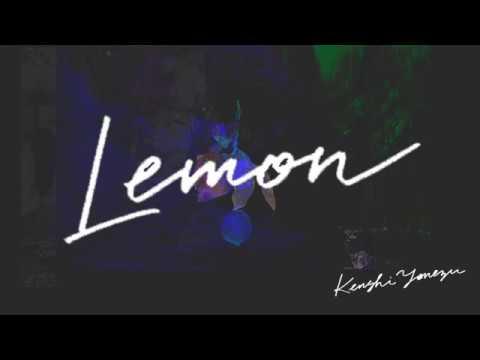 米津玄師 ████████と、Lemon。
