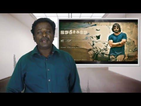 Iruthi Sutru Movie Review - Maadhavan - Tamil Talkies