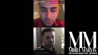 Миша Марвин и Kan - Прямая трансляция Instagram. (LIVE - 17.11.2017)
