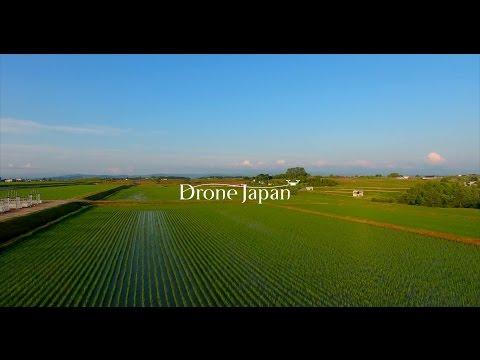 Drone×農で日本の土づくりを世界に「DJアグリサービス」