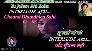 Har Khushi Ho Wahan - Karaoke With Scrolling Lyrics Eng. & हिंदी