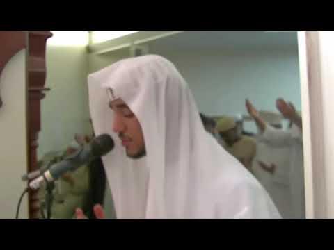 imam-taha-junaid-best-quran-recitation-al-fatihah,-by-holy-quran