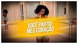 Você partiu meu coração - Nego do Borel feat Anitta e Wesley Safadão  COREOGRAFIA