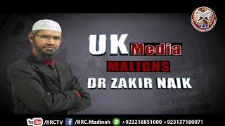 Video Uk Media Maligns Dr Zakir Naik || Interview with Dr Zakir Naik conducted By R K Bajaj || IIRCTV download MP3, 3GP, MP4, WEBM, AVI, FLV Januari 2018