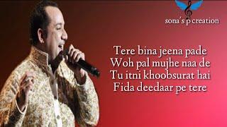 Tu itni khoobsurat hai ( lyrics ) : | Rahat Fateh Ali khan | Barkha | Amjad Nadeem | full lyrical