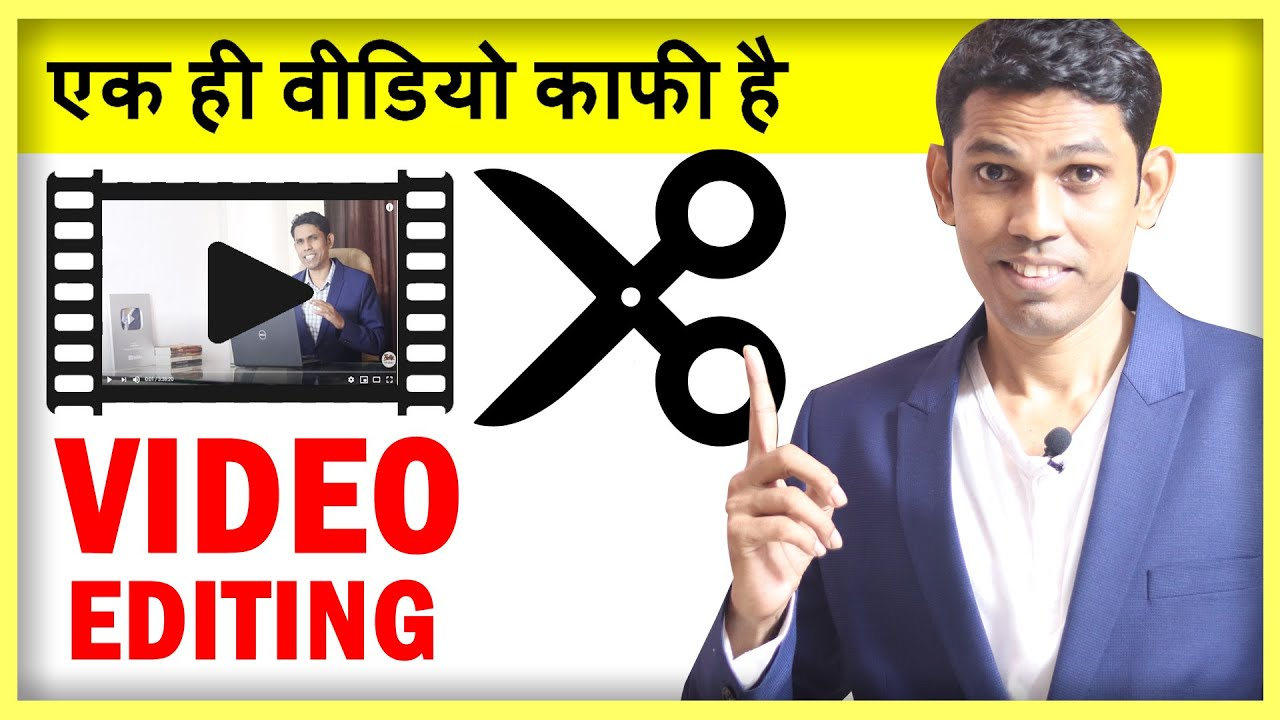 Download Video editing tutorial in Hindi - 2020 for Beginners to Advance | Real Tutorial of Video Editing