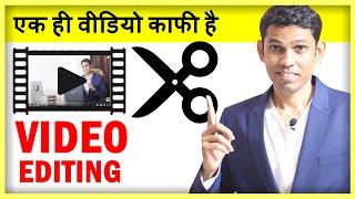 Video editing tutorial in Hindi - 2020 for Beginners to Advance | Real Tutorial of Video Editing