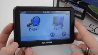 видео GPS навигатор Garmin Nuvi 50 (Гармин Нуви Россия)