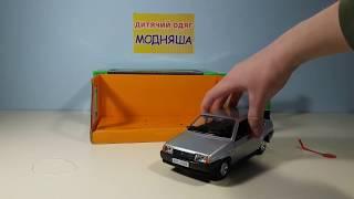 Машина металева Автопром ВАЗ-21099 Lada сіра 21099