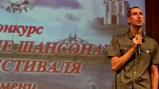 Ден Белов - Русь (му. и сл. Андрей Гончар)