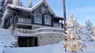 Тahkonhovi - отель альпийского типа в Финляндии