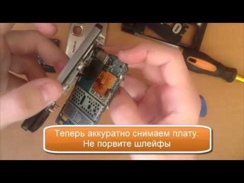 Как разобрать Nokia 6500 Slide?