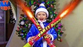 Поздравление с Наступающим Новым Годом от Ярославы ВЗРЫВАЕМ ХЛОПУШКИ Видео для детей Tiki Taki
