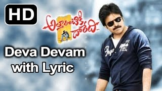 Attarrintiki Daaredi Movie | Deva Devam Full Song With Lyrics | Pawan Kalyan, Samantha