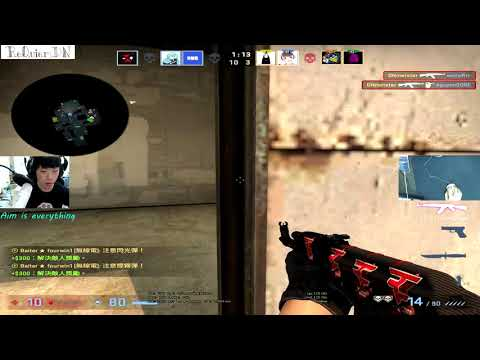 CSGO - {FACEIT} AK47 4kill  With NEW Mouse  Rival 110 White