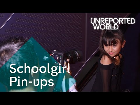 Japan's Schoolgirl Pin-Ups| Unreported World