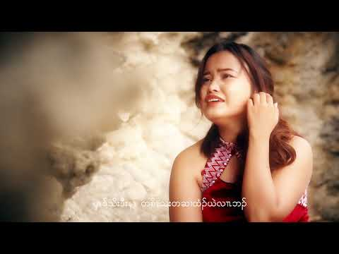 New Karen Song 2019 by Htee Moo Paw