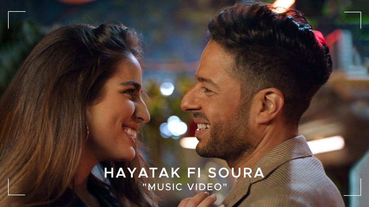 Hamaki - Hayatak Fi Soura Music Video   OPPO 2021   حماقي - كليپ حياتك في صورة